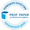 Бумажные полотенца в рулоне WEPA, 150 метров 1511