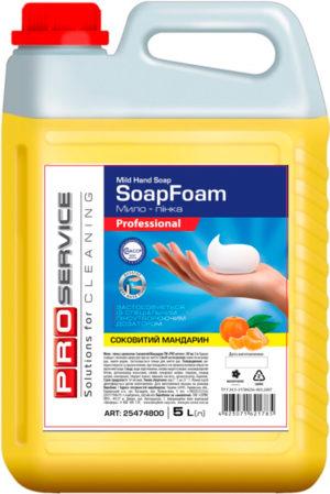 Мыло-пена 5 литров (сочный мандарин)