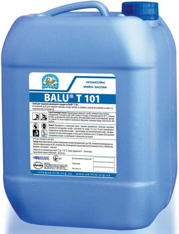 Средство для чистки ковровых покрытий BALU Т 101, 1 литр