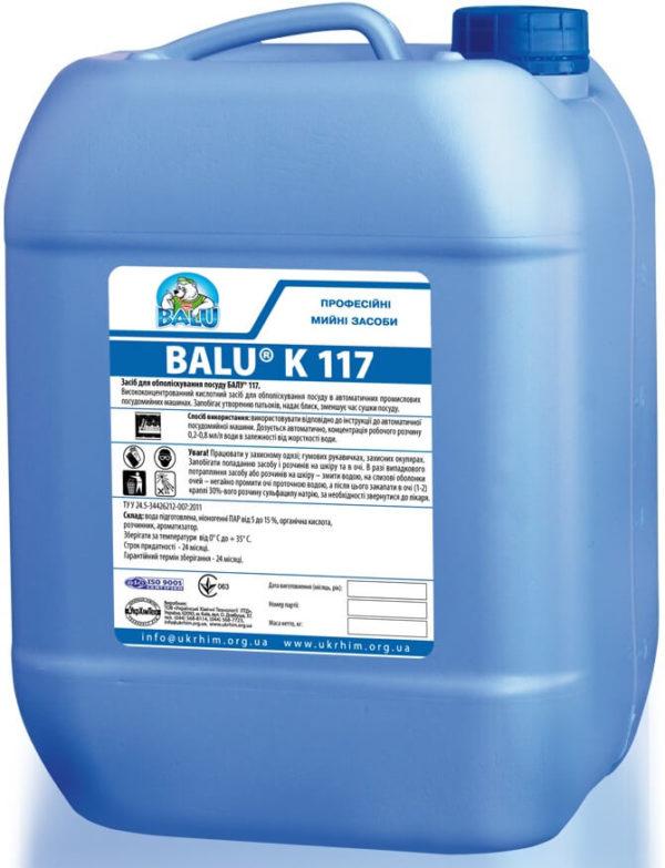 Ополаскиватель для посуды в авт.машинах BALU K-117, 10 литров