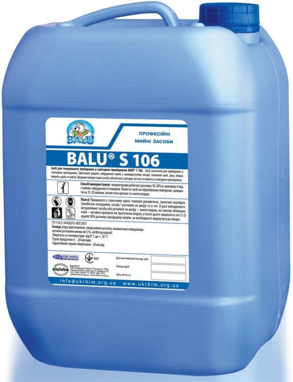 Средство для генеральной уборки BALU S 106, 10 литров