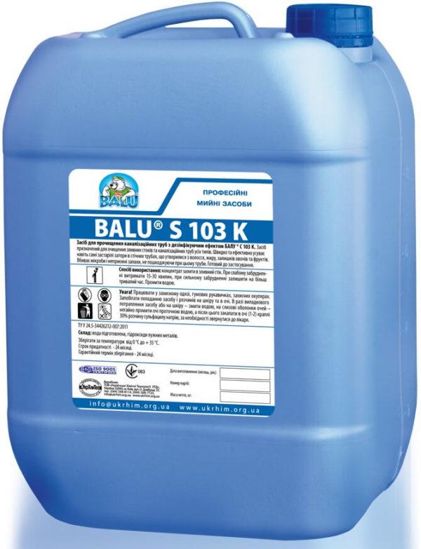 Средство для очистки канализационных труб BALU S 103, 12 литров