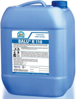 Средство для мытья напольных покрытий BALU R 110, 10 литров