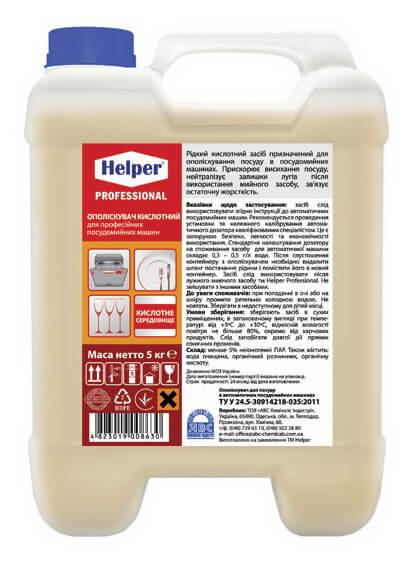 Средство для чистки после строительных работ Helper Professional, 5 литров