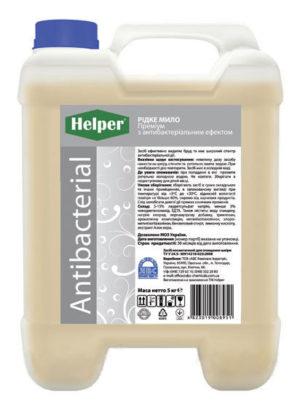 Мыло с антибактериальным эффектом Helper Professional, 5 литров